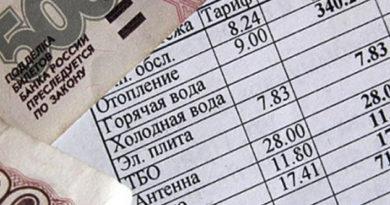 v-simferopole-zhiltsam-mnogoetazhki-povysili-tarify