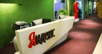 yandeks-zapatentoval-tehnologiyu-slezheniya-za-dohodami-polzovatelej