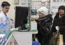 """""""Известия"""" сообщили о росте средней цены лекарств в России"""