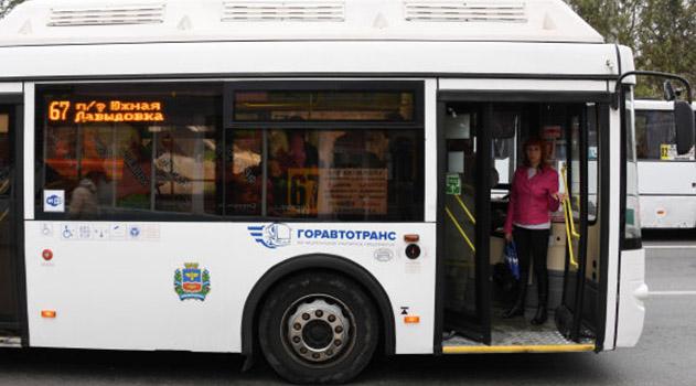 v-pervye-dni-novogo-goda-v-krymu-na-marshrut-vyjdut-menshe-avtobusov