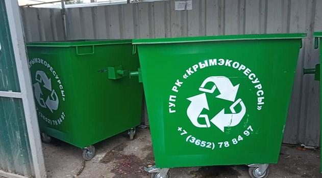 obnovit-urny-snesti-garazhi-ukrasit-gorod-glava-administratsii-simferopolya-rasskazala-o-pervyh-planah-na-2020-god