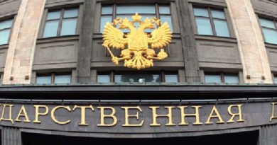 pervoe-chtenie-popravok-v-konstitutsiyu-projdet-23-yanvarya