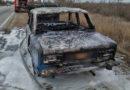 На трассе под Симферополем сгорела легковушка