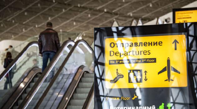 bez-anket-no-s-maskami-kak-izmenitsya-rabota-aeroporta-simferopol