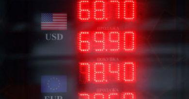 Курс доллара – рекордный за три месяца: что будет с рублем и нефтью