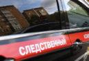 Устройство для оповещения и вызова экстренных служб появилось в одном из парков Ялты