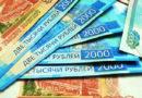 У 40% россиян урезали зарплату из-за COVID: исследование