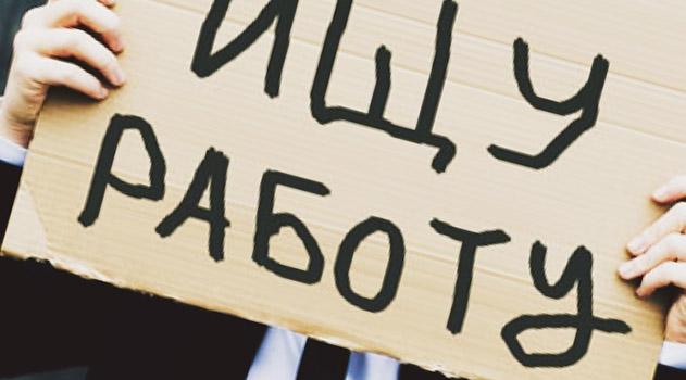 v-krymu-stalo-bolshe-bezrabotnyh
