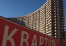 Золотые метры: почему недвижимость в Севастополе вновь подорожала