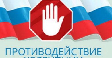 aksenov-uvolil-rukovodstvo-komiteta-po-protivodejstviyu-korruptsii-rk
