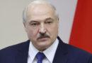 Лукашенко ратифицировал соглашение с Россией о визах