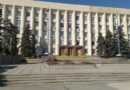 Назначен и.о. главы администрации Симферопольского района